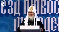 Выступление Патриарха Кирилла на открытии I Международного съезда православной молодежи