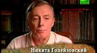 Загадка Андрея Рублёва