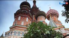 Чудеса России. Собор Василия Блаженного