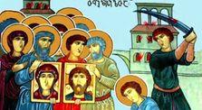 Православие в Грузии