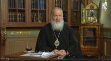 Патриарх Кирилл обНЛО