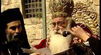 Страстная Неделя и Пасха в Иерусалиме