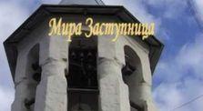 Православные песни длявсех