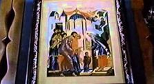 Введение во Храм