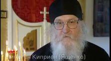 Путь Патриарха