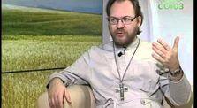 Беседы с батюшкой. Психологический портрет Господа нашего Иисуса Христа