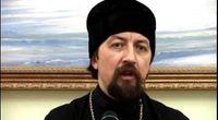 Отношение Православной Церкви к инославию и нехристианским религиям