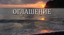 Лекции по аскетике — Масленников С.М.