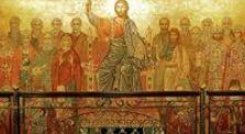 Православные просветительские курсы. 1-й год обучения (2014–2015)