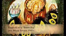 Буква в духе. Церковнославянская грамота —3