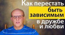 Школа православной психологии
